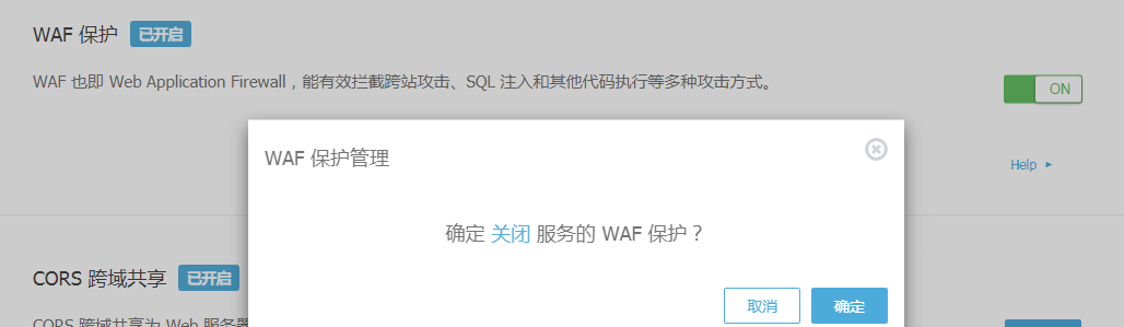 Wordpress发布文章遇到waf protection rules triggered解决方法